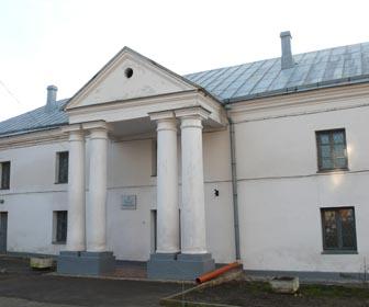 Исторический музей Бердичева