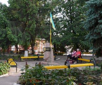 Памятник тризубу в Коростене