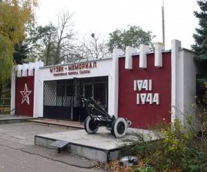 Музей мемориала героической обороны Одессы