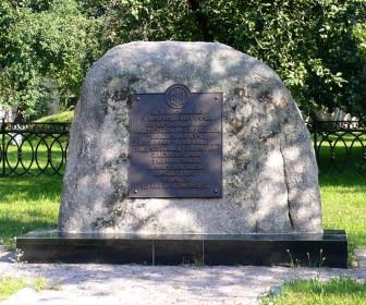 Памятник провозглашению республики Полесская Сечь