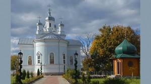 Достопримечательности с. Тригорье (Житомирский район Житомирской области)