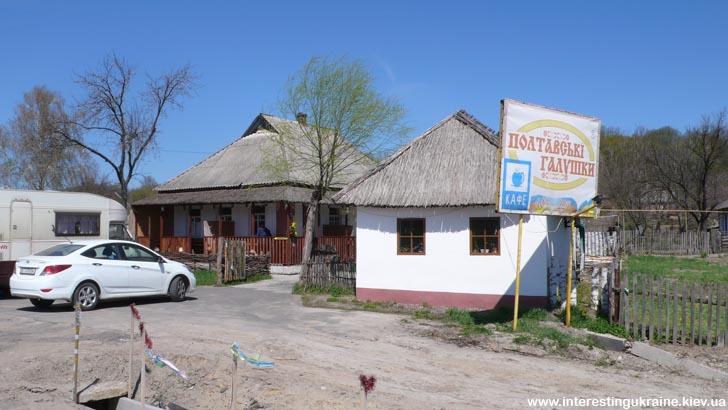 Кафе Полтавские Галушки