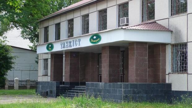 Гостиница Танкист, с. Новогуйвинское