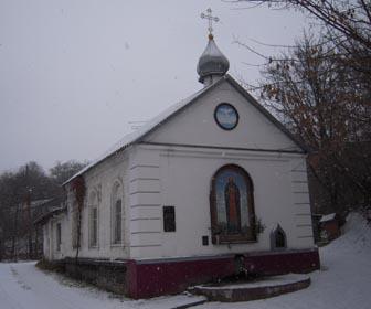 Источник Святого Феодосия