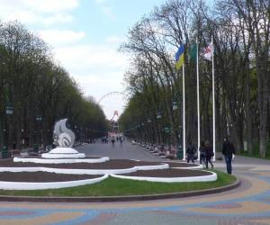 Парк Горького - интересное место в Харькове