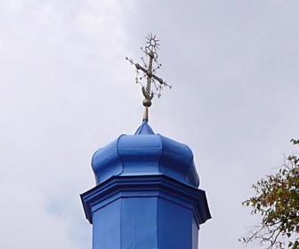 Харктерный казацкий крест