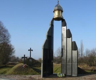 Мемориал в с. Базар