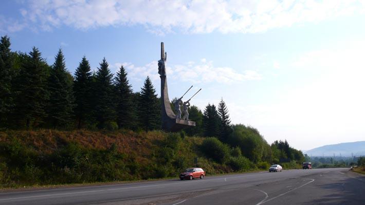 Памятник Советской Армии - освободительнице в г. Сколе Львовской области