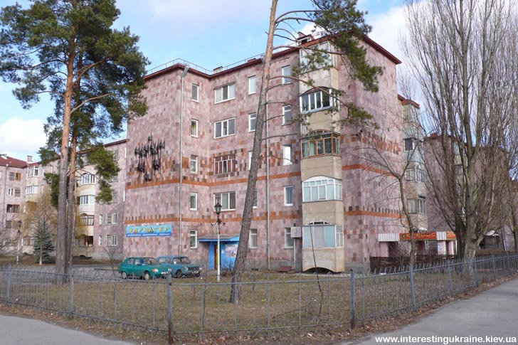 Интересные необычные дома в Славутиче