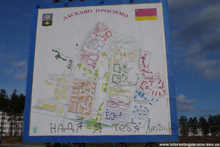 План застройки г. Славучит