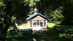 Ярина - святой источник у с. Нагуевичи