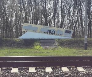 Памятник бронепоездам - достопримечательность Березани