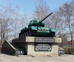 Танк Т-34 - достопримечательность Березани