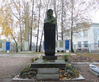 Могила Екатерины Белокур