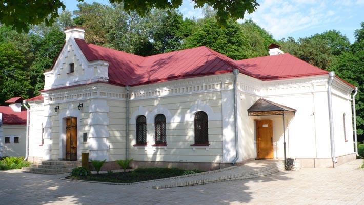 Дом генерального судьи В. Кочубея в Батурине