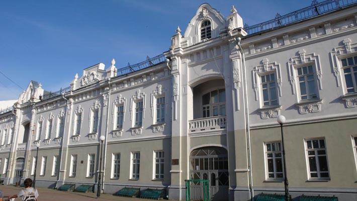 Малороссийская коллегия в Глухове