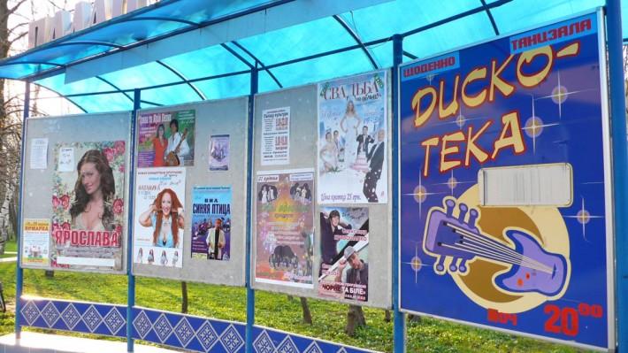 В Миргороде регулярно проводят концерты для отдыхающих и гостей города