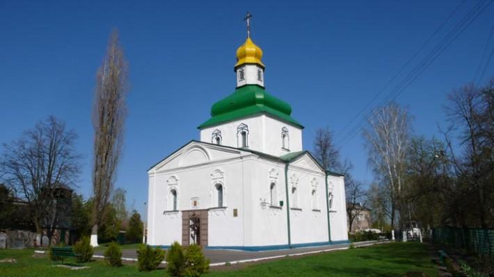 Церковь в Пирятине
