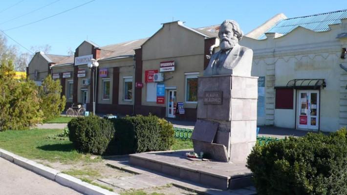 Памятник К. Марксу в Пирятине