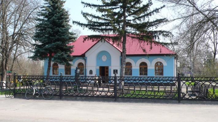 Литературно-мемориальный музей Н. В. Гоголя в Великих Сорочинцах