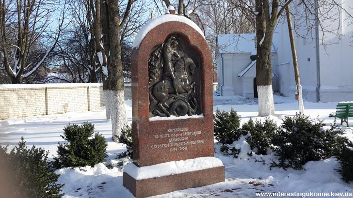 Стелла в память основания Даневского монастыря