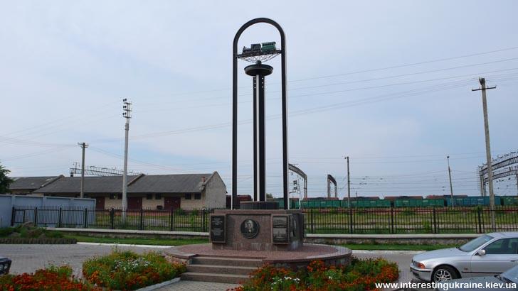 Памятник 140-летию Юго-Западной железной дороги в Коростене