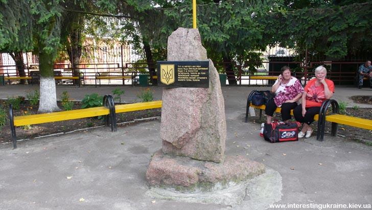 Памятник тризубу на железнодорожном вокзале в Коростене