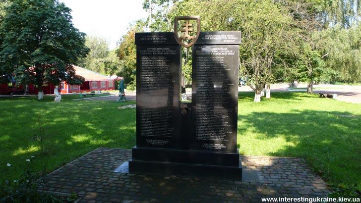 Памятник погибшим в ВОВ словацким воинам в Овруче