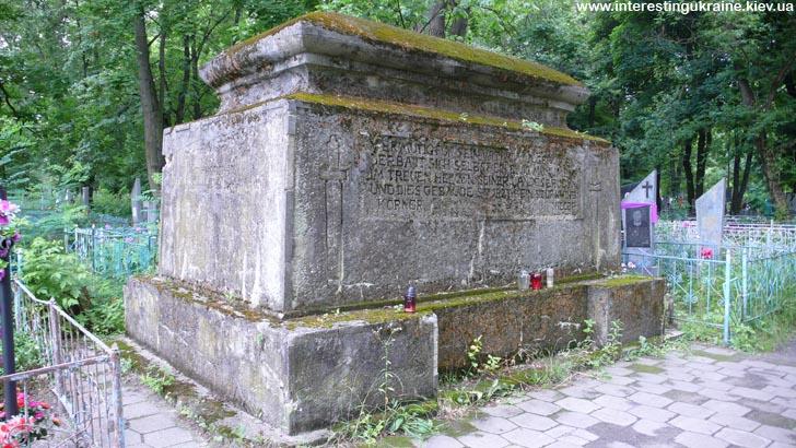 Загадочный памятник на городском кладбище Ковеля