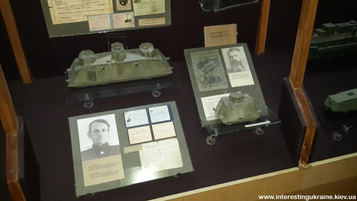В Коростеньском краеведческом музее