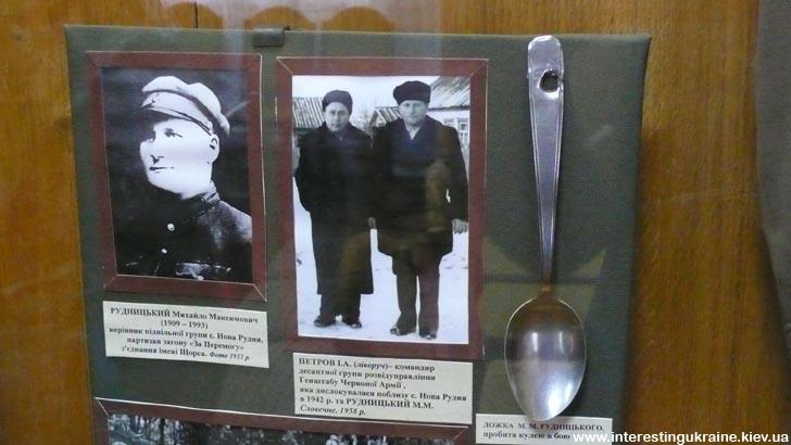 Ложка партизана, пробитая пулей в бою