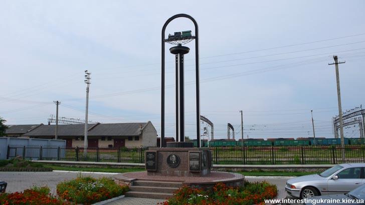 Памятник 140-летию Юго-Западной железной дороги в г. Коростень