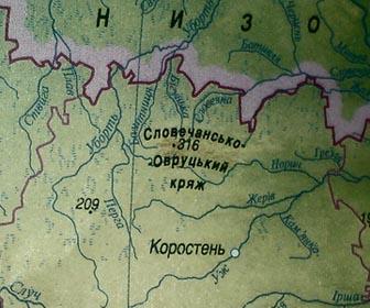 Словечанско-Овручский кряж