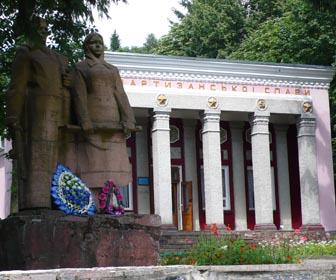 Музей Парзизанской славы в Словечно