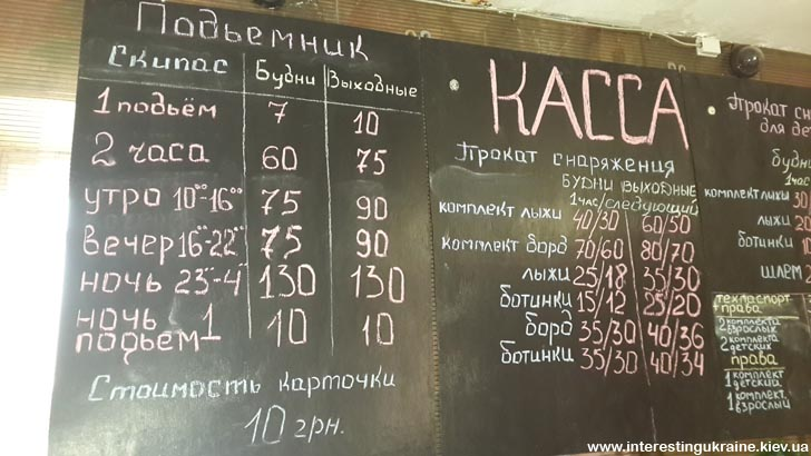 Каталка в Вышгороде - цены