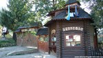 Музей Старое Село