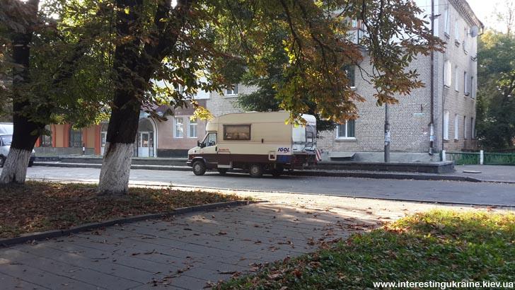 Доброе утро в Коростышеве