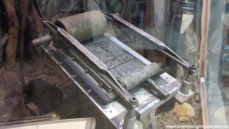 Партизанский типографский станок