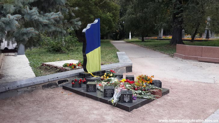 """Памятник """"Небесной сотне"""" в Коростышеве"""