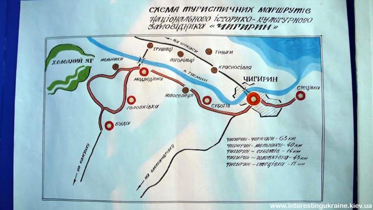 Карта туристических маршрутов Чигиринского района