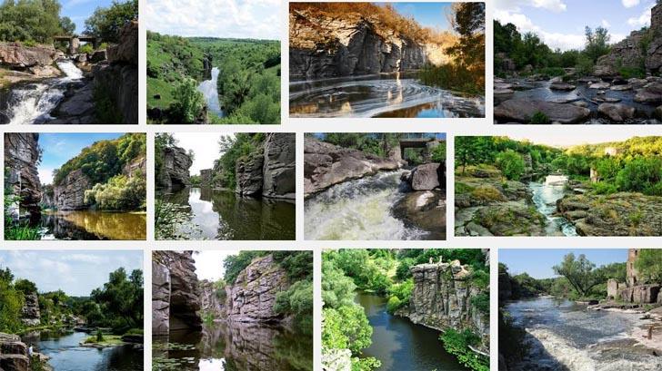 Букский каньон - достопримечательность с. Буки Черкасской области