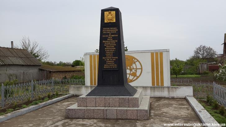 Дуга Струве - достопримечательность Старой Некрасовки Одесской области