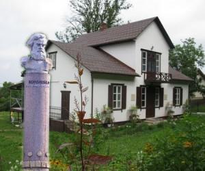 Достопримечательности Шишацкого района. Малый Перевоз