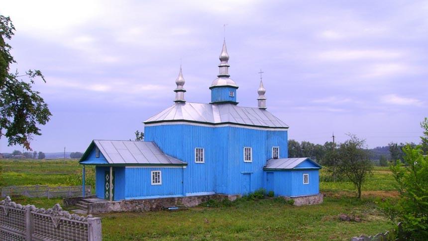 Деревянная церковь - достопримечательность с. Бородани