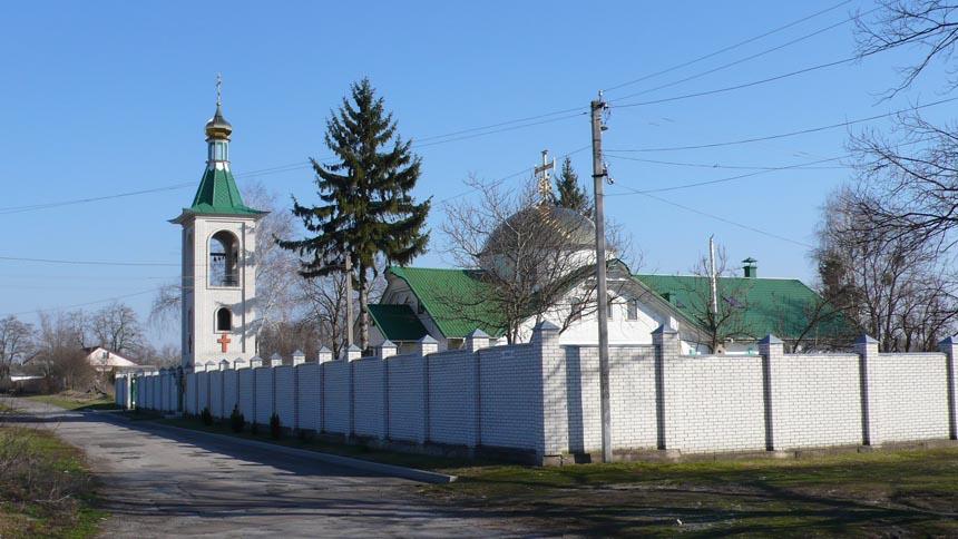 Райковщина - достопримечательность Яготинского района