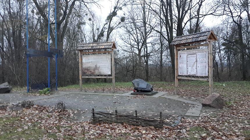 Достопримечательности Гадячского района. Червоный Кут