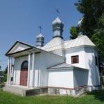 Достопримечательность Киевской области - Бушево