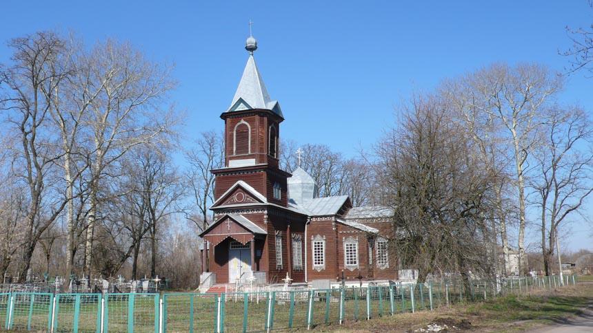 Деревянная казацкая церковь в с. Малая Березанка Згуровского района.