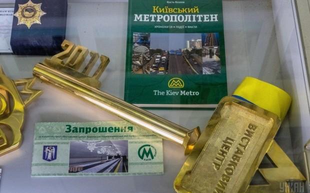 В музее метро г. Киев