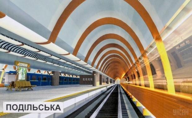"""Проект станции метро """"Подольская"""" в Музее метро г. Киев"""